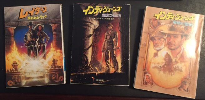Indy-JapaneseBooks