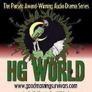 HGWorld-logo